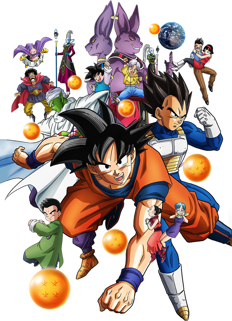 Dragon Ball PNG Transparent Dragon Ball.PNG Images..