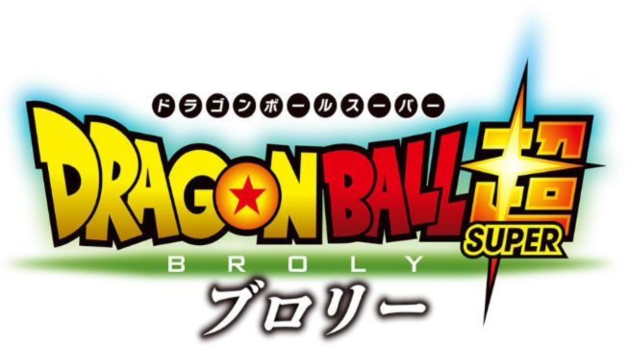 Dragon Ball Super: Broly' Reveals Official Logo.