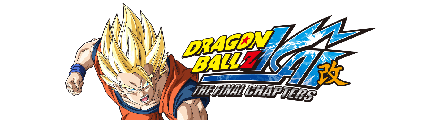 Download Free png Watch Dragon Ball Z Kai on Adult Swim.