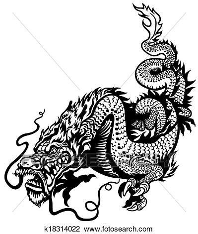 Dragon black white Clipart.