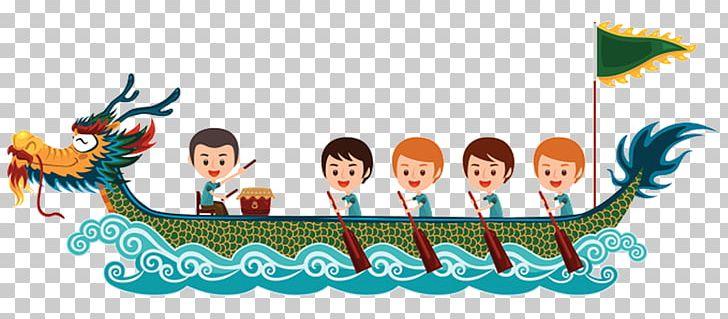 Dragon Boat Festival Birthday Cake PNG, Clipart, Art, Birthday Cake.
