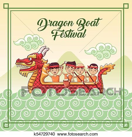 Dragon boat festival cartoon design Clipart.