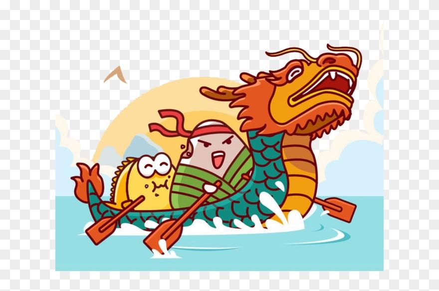 Dragon Boat Festival Png Image Transparent Background.
