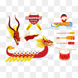 Dragon Boat Festival Png, Vector, PSD, and Clipart With Transparent.