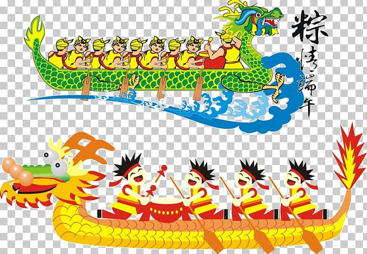 Dragon Boat Festival Zongzi Traditional Chinese Holidays PNG.