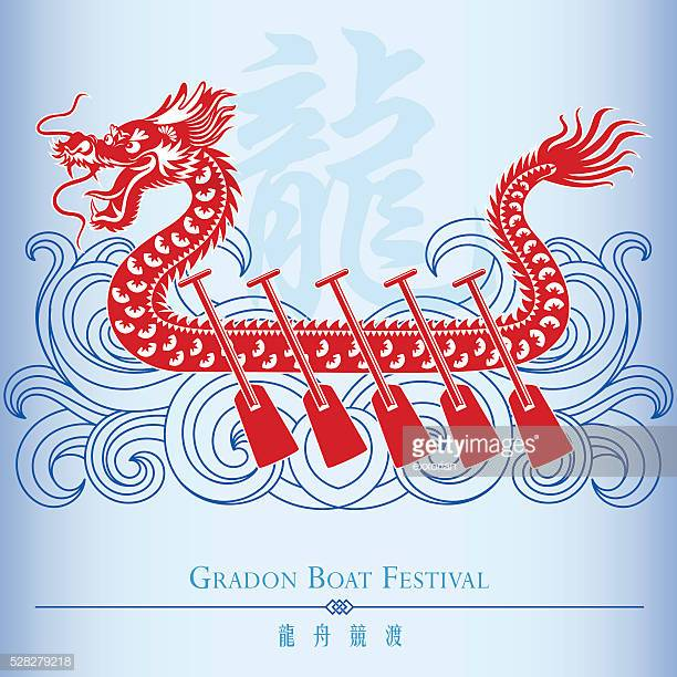 60 Top Dragon Boat Racing Stock Illustrations, Clip art, Cartoons.