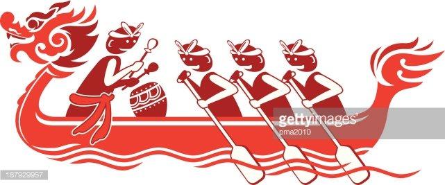 Dragon Boat premium clipart.