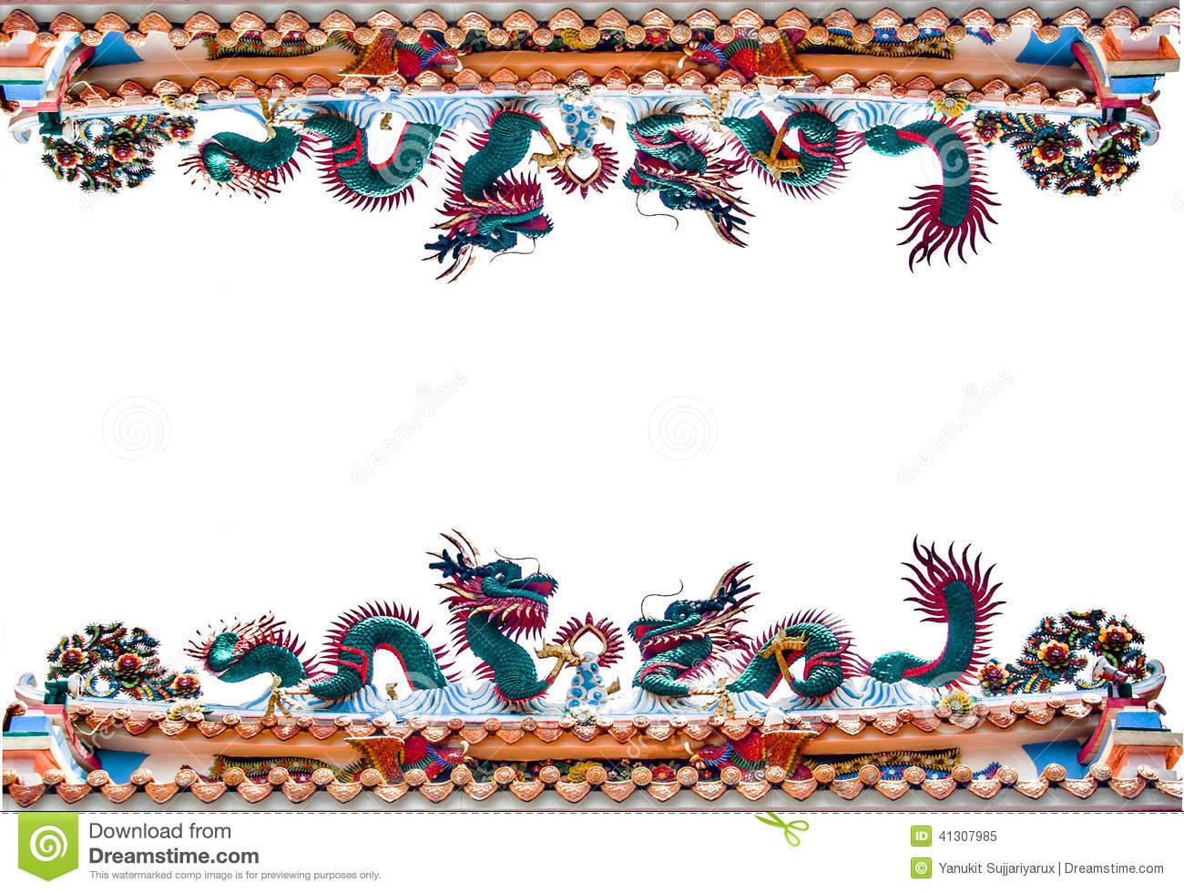 Border Dragon Architexture Figure Stock Image.