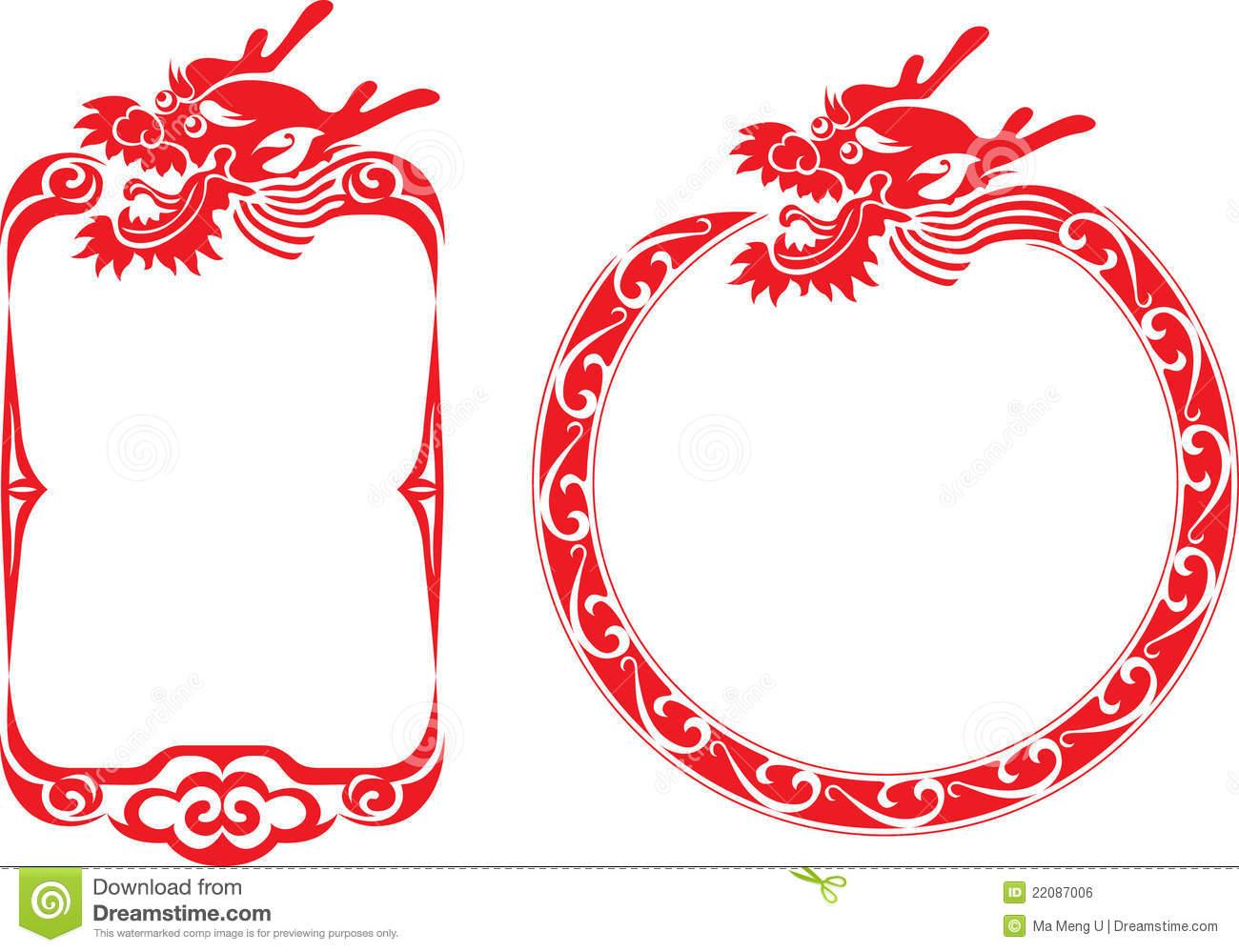 Chinese Dragon Border Illustrations Stock Vector.