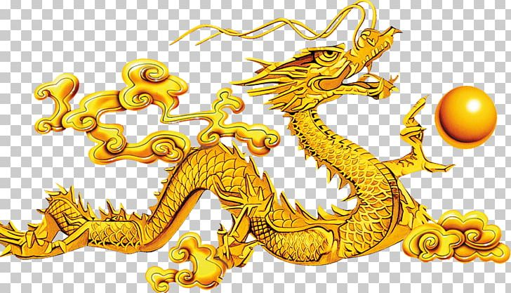 China Chinese Dragon PNG, Clipart, Art, Chin, China, Chinese.