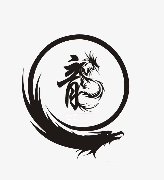 Dragon Logo, Dragon Clipart, Logo Clipart, Dragon PNG.