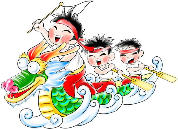 1000+ images about Dragon Boat Festival on Pinterest.