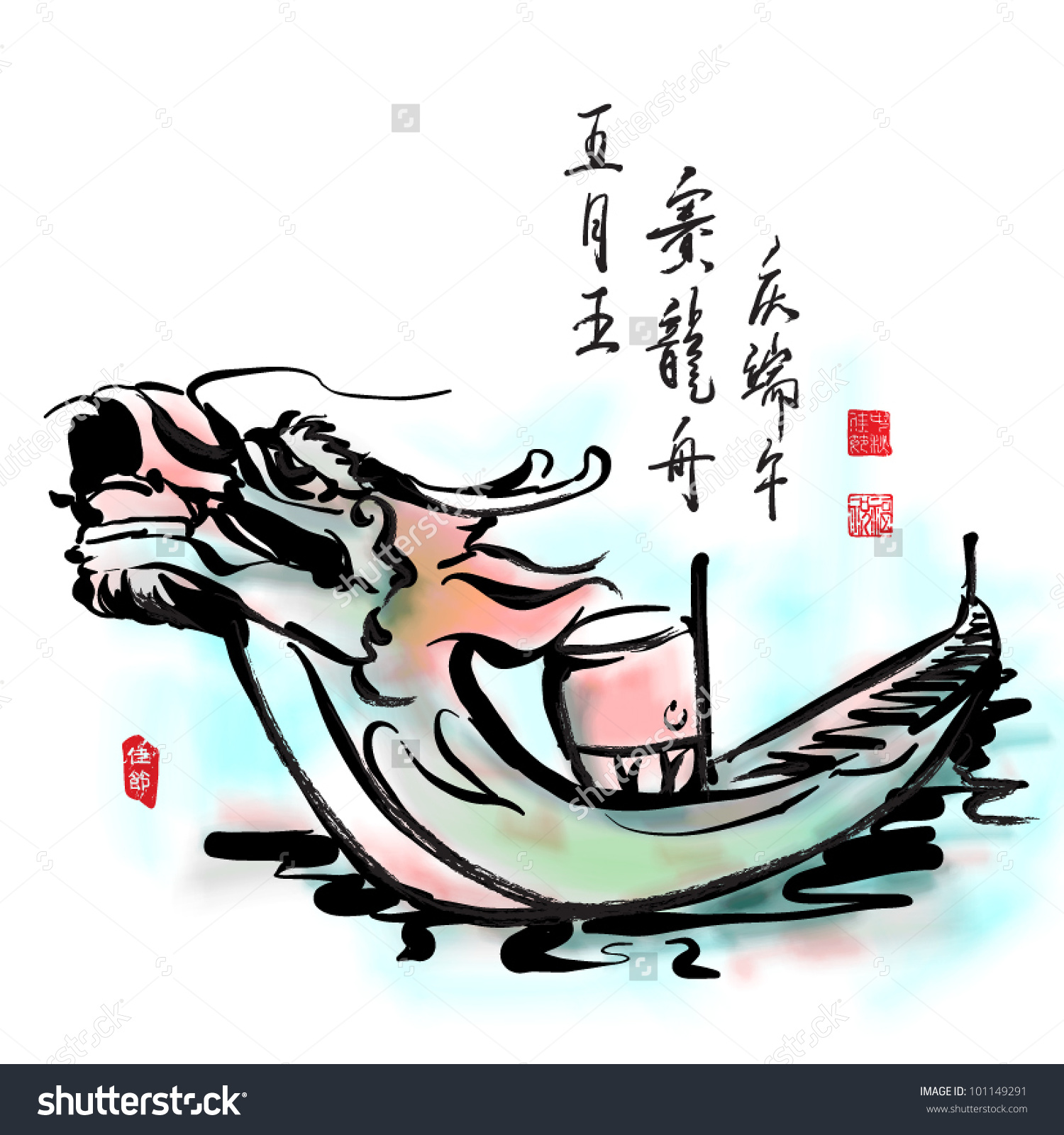 Vector Ink Painting Chinese Dragon Boat Stock Vector 101149291.
