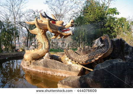 Dragon Fountain Stock Photos, Royalty.