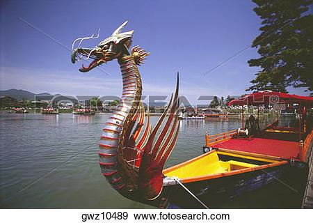Stock Photograph of Dragon boat in a lake, Mifune Matsuri.