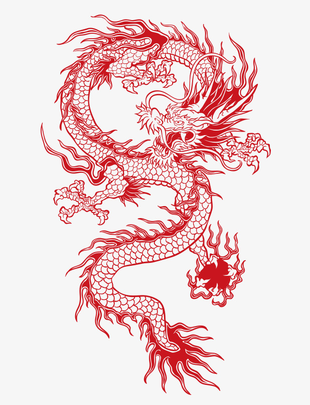 Dragon Transparent Png (95+ images in Collection) Page 2.