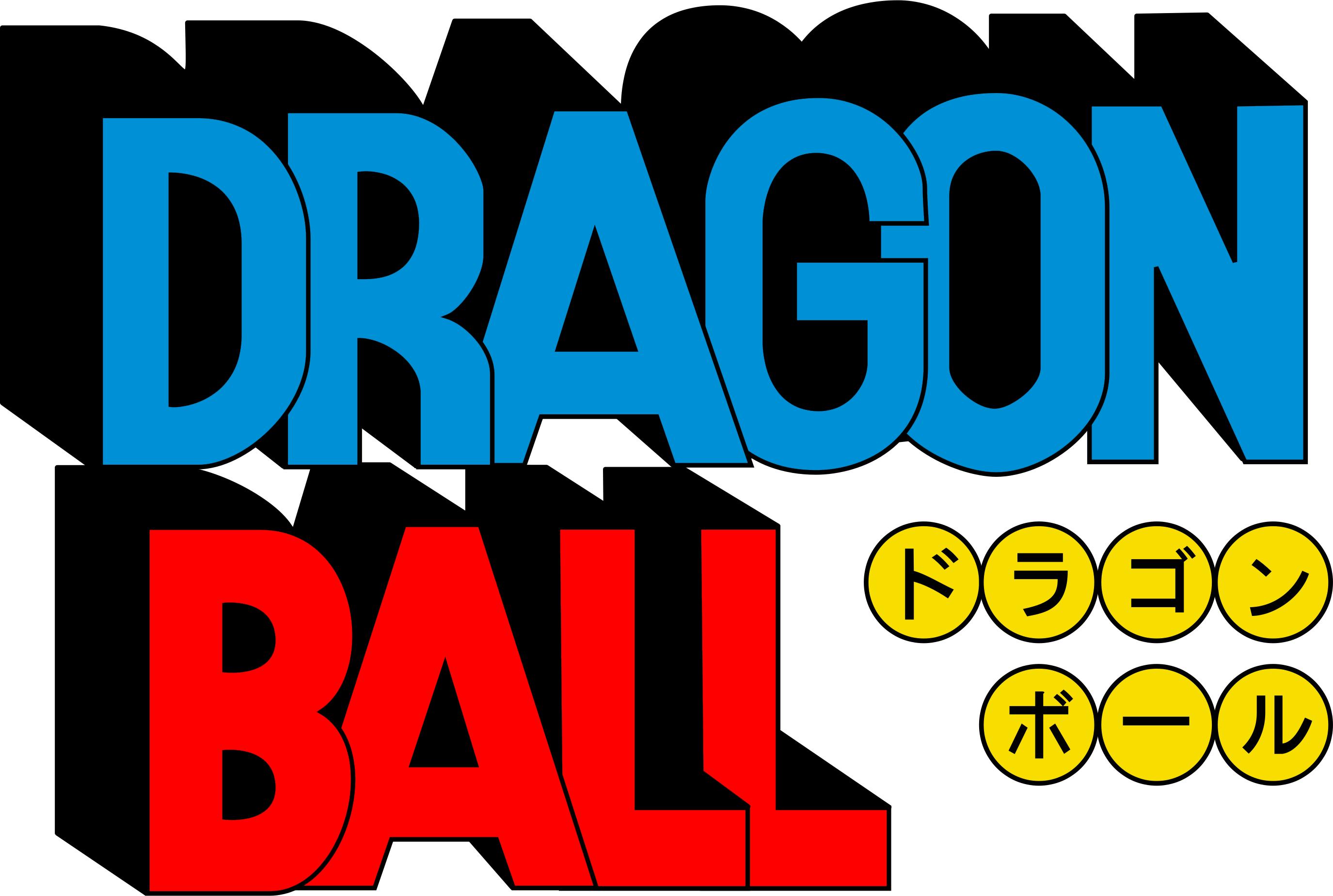 File:Dragon Ball anime logo.png.
