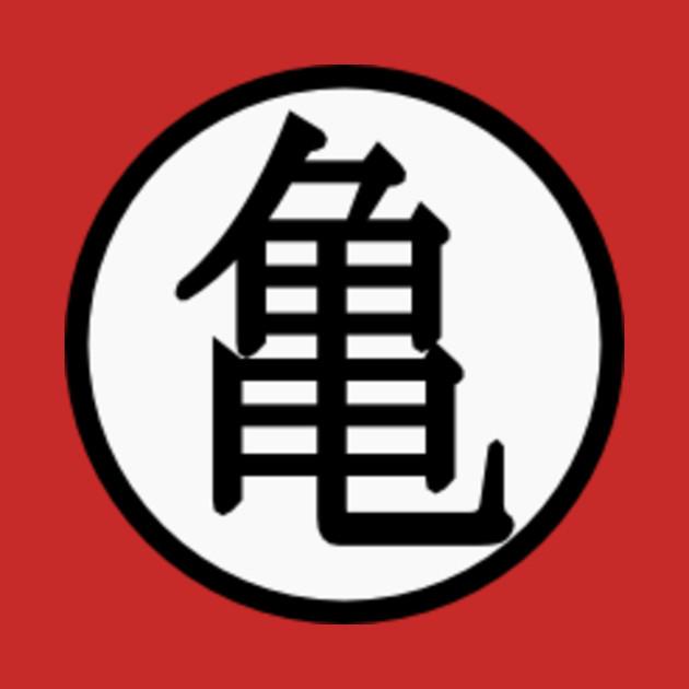 Dragonbaoll Z king kai logo.