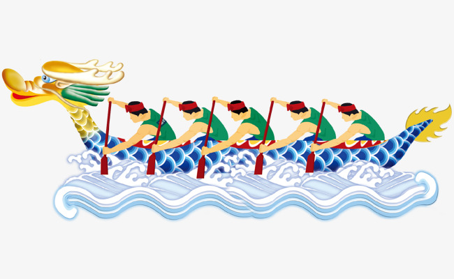 Dragon boat clipart 6 » Clipart Station.