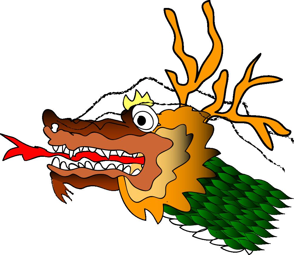 Free dragon head clip art.