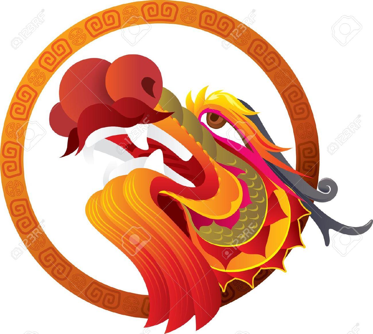 Dragon Head Clip Art.