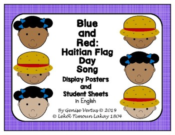 Haitian Flag Day Song and Reference Resources in English.