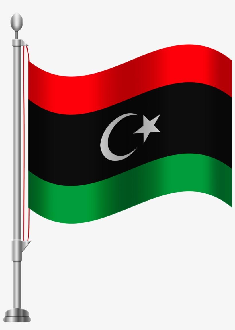 Haiti Flag Clipart At Free For Personal Use Haiti Png.