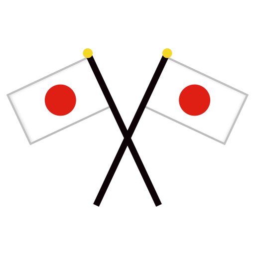 Flag of Japan Emoji Sticker.