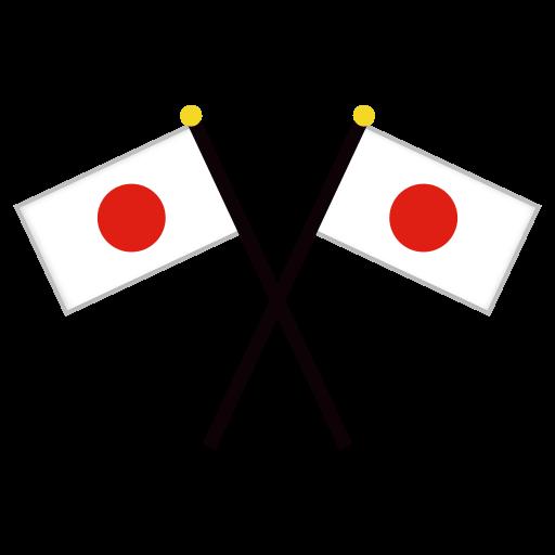 Flag of Japan Emoji Sticker.