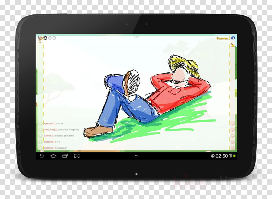 Draw And Guess Online, Drawing, Game, transparent png image.