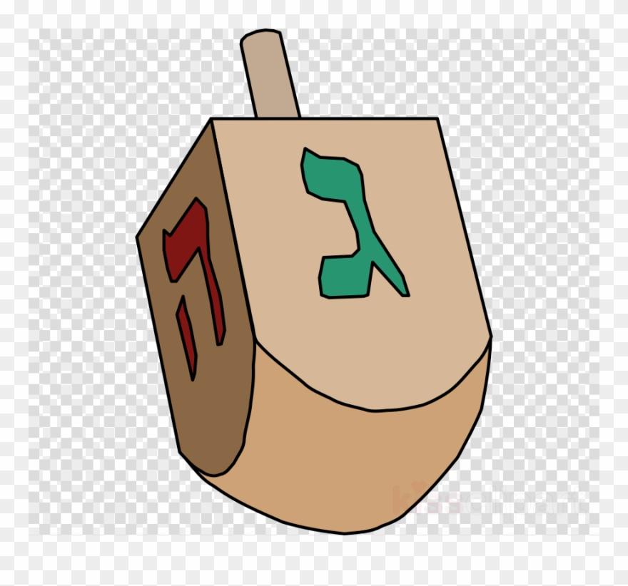 Download Dreidel Clipart Hanukkah Dreidel Clip Art.