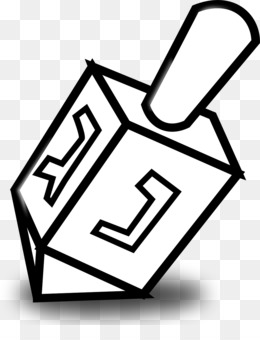 Spin The Dreidel PNG and Spin The Dreidel Transparent Clipart Free.
