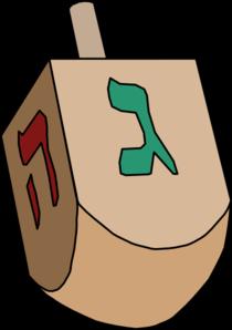 Dreidel Clip Art at Clker.com.