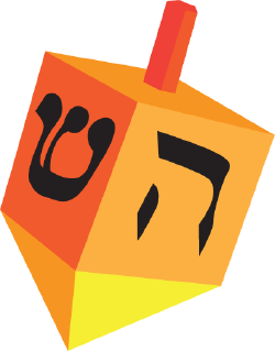 Dreidel Png (107+ images in Collection) Page 1.