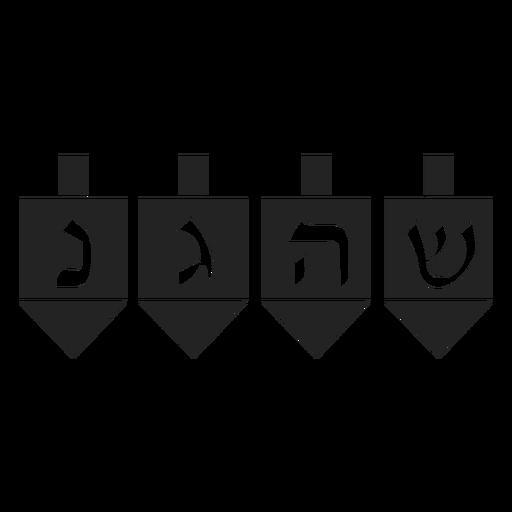 Jewish hanukkah dreidel icon.