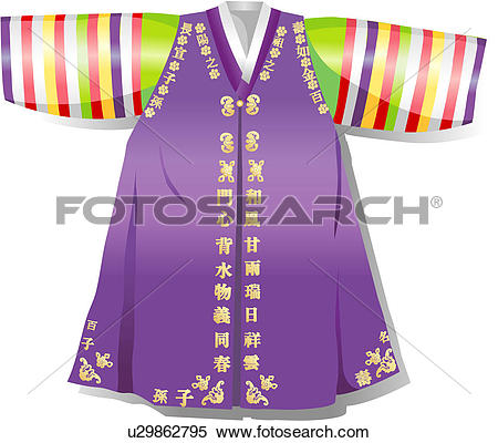 Clipart of outer coat, royal, korean dress, colorful, coat, korea.