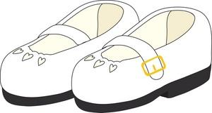 Free Dress Shoe Cliparts, Download Free Clip Art, Free Clip.