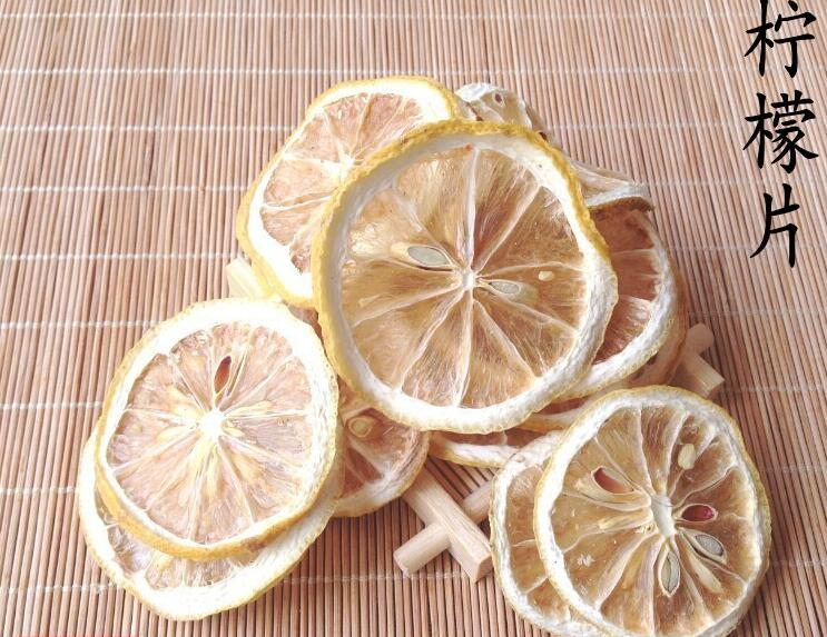 Online Buy Wholesale dried fruit slice from China dried fruit.