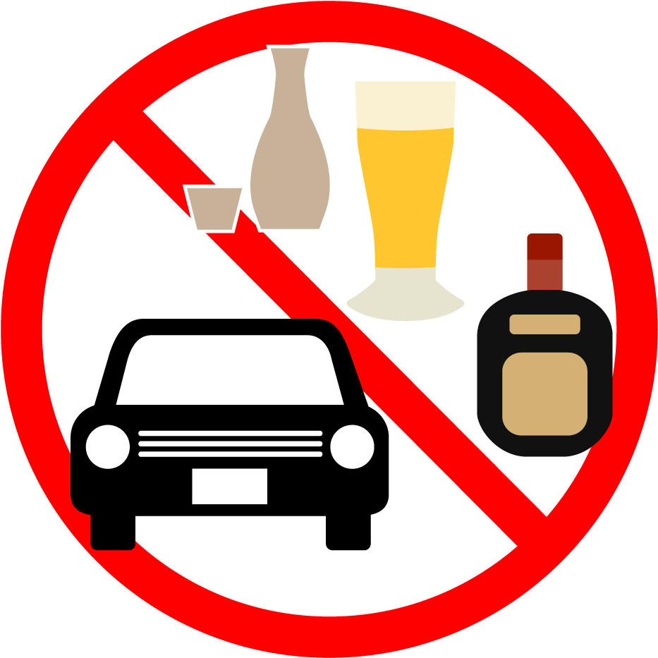 Drunk Driving Prohibition.