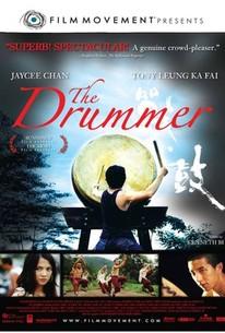 The Drummer (Jin. gwu) (2007).