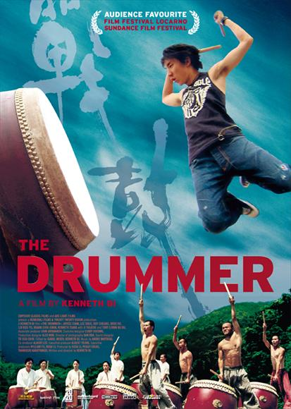 The Drummer Movie Posters From Movie Poster Shop.