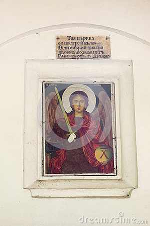 Icon Above The Entrance To The Temple Of The Monastery Of Dryanovo.