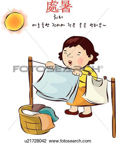 Drying laundry Stock Illustrations. 488 drying laundry clip art.