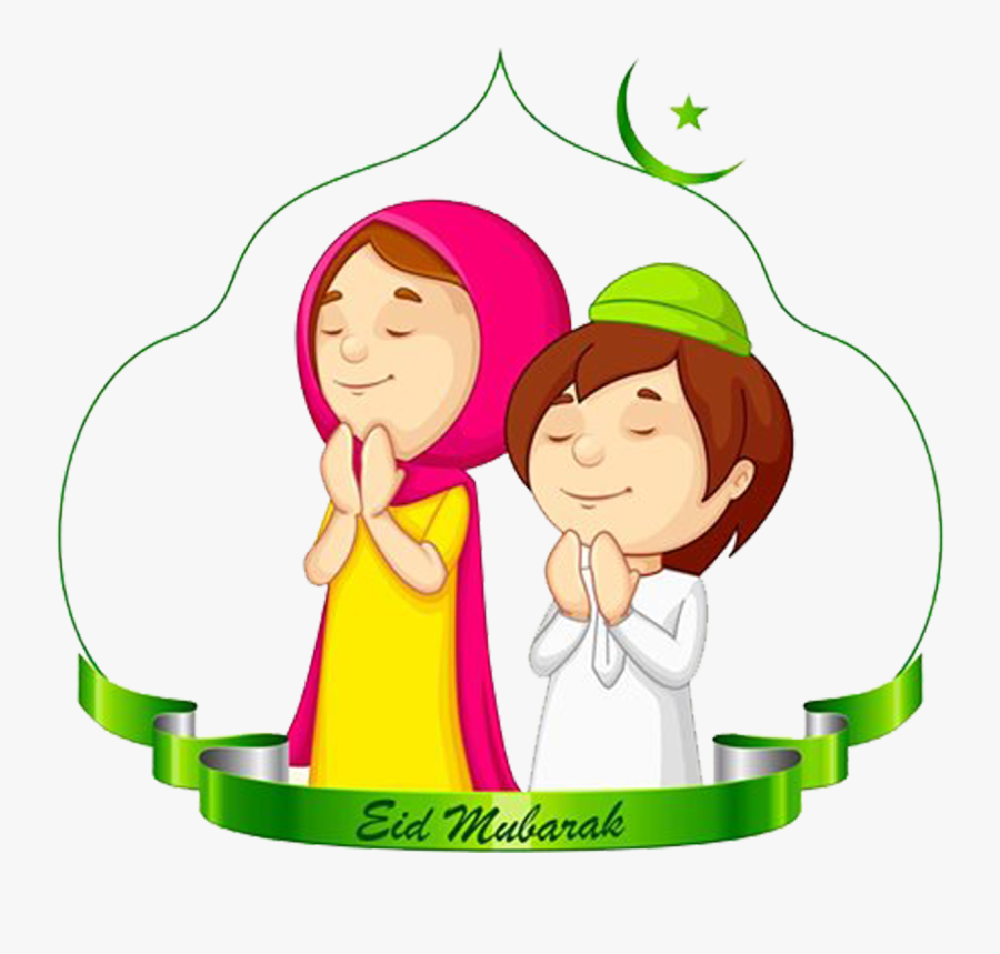 Ramadan 3 Ashra Dua , Free Transparent Clipart.