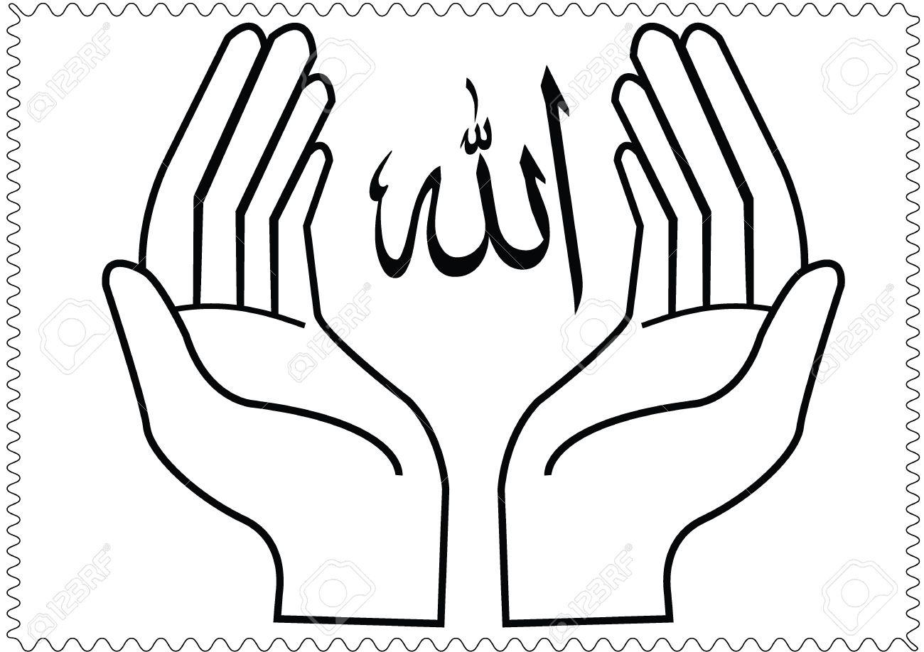 Muslim Prayer Hands Clipart.