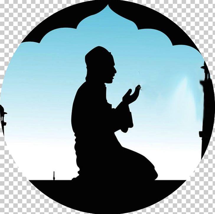 Quran Praying Hands Prayer Islam Salah PNG, Clipart, Dua.