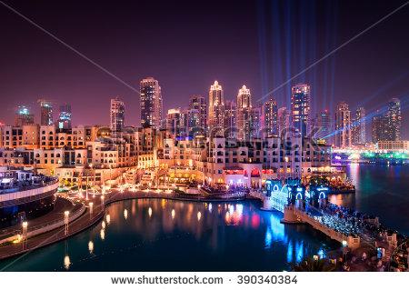 Dubai Night Stock Photos, Royalty.