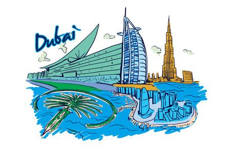 Dubai Clip Art, Vector Dubai.