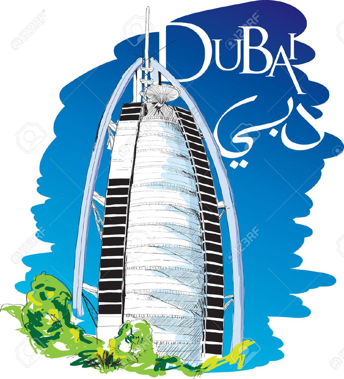 Dubai clipart free.