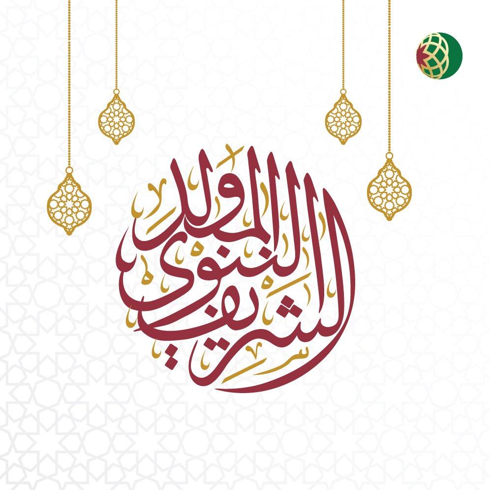 Dubai Islamic Bank on Twitter: \